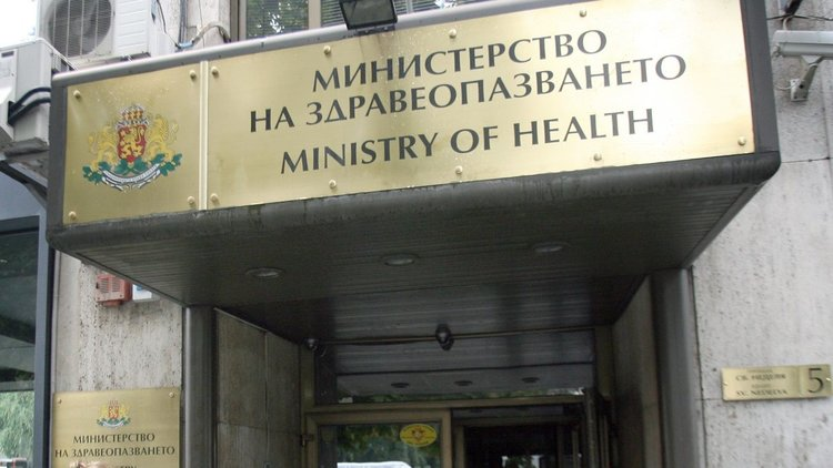 The Bulgarian Ministry of Health is on the verge of shutting down the National Centre for Addictions