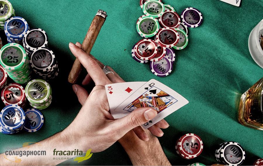 """Становище на """"Фракарита България"""" относно проект за изменение на Закона за хазарта"""
