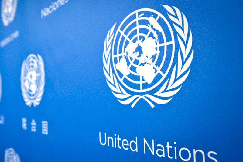 Структура на Обединените нации предупреждава, че броят на новите психоактивни вещества расте