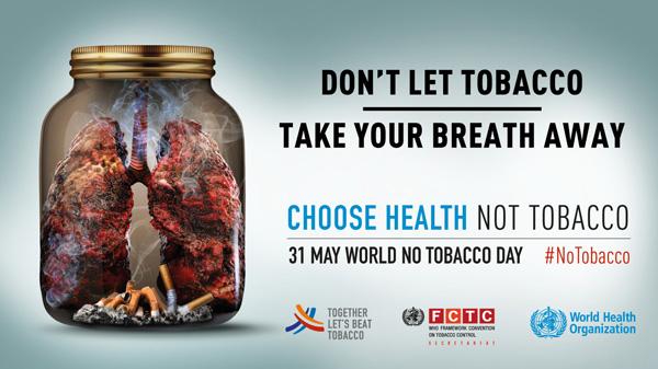 СЗО подчертава огромния брой на смъртните случаи поради свързани с тютюна заболявания на белите дробове